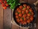 Рецепта Телешки кюфтенца с доматен сос
